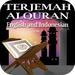 The Holy Quran - English Indonesia Translations